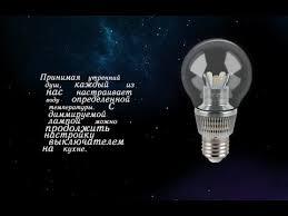 <b>Светодиодные лампы Gauss</b> - распаковка / unboxing - YouTube