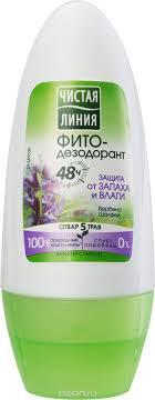 <b>Чистая Линия</b> Антиперспирант ролл <b>Защита</b> от запаха и влаги ...