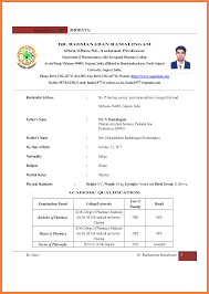 format of resume for fresher teacher bussines proposal  4 format of resume for fresher teacher