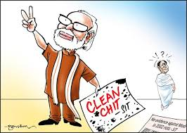 Image result for Narendra Modi CARTOON