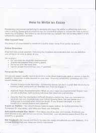 essay exceptional college essays exceptional college essays essay exceptional college essays exceptional college essays