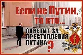 Путин не сделал большой карьеры в спецслужбах СССР из-за своей ненадежности и непредсказуемости, - Washington Post - Цензор.НЕТ 93