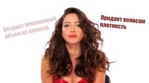 Big Sexy Hair Push UP <b>Сухой спрей для объема</b> и толщины (150мл)