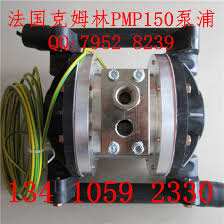 <b>Rexson Kremlin PMP 150</b> bare pump(144.931.000), made in France ...