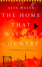 essay on the gorsuch nomination and remembering thurgood review a heartfelt memoir of syria s better days before the endless war