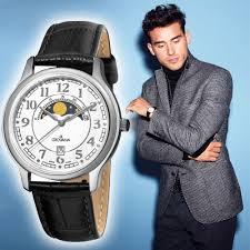 <b>Мужские часы Grovana</b> Tradition Moonphase — блог AllTime.ru