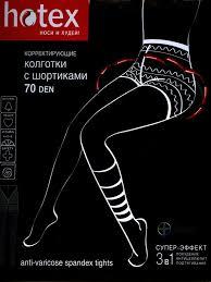 Купить <b>Колготы с шортиками хотекс</b> 70 den (черные) в Москве ...