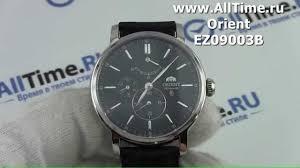 Обзор. Мужские наручные <b>часы Orient</b> EZ09003B - YouTube