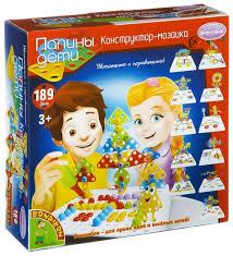 Купить <b>BONDIBON Конструктор</b>-<b>мозаика</b> Папины дети (ВВ2093 ...