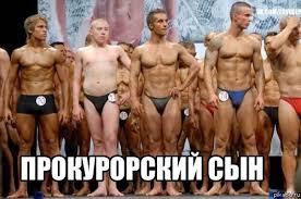 """У Пшонки отрицают, что он причастен к """"наезду"""" на агрофирму Корнацкого - Цензор.НЕТ 2231"""