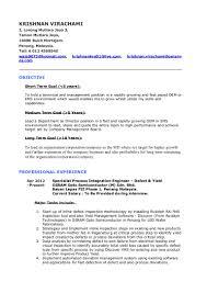 krishnan resume