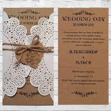 Приглашения на свадьбу |<b>Пригласительные</b> |Свадьба ...