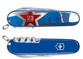 """<b>Нож перочинный Victorinox</b> """"Spartan 23 февраля"""", 91 мм, 12 ..."""
