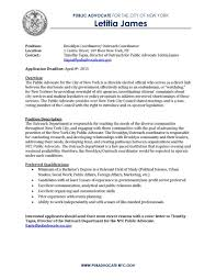 job opportunities crow hill community association brooklyn outreach coordinator