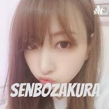 Senbozakura