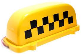 Шашки для такси, световые короба для авто - каталог товаров в ...