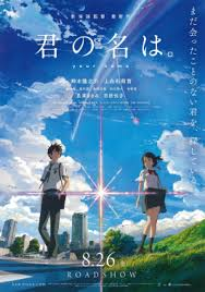 Your Name - Wikipedia