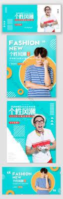 Ecommerce <b>summer men's</b> clothing <b>personality</b> trend <b>simple</b> ...