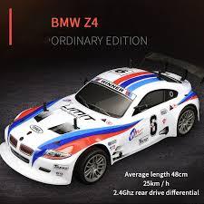Kids Car DM-<b>601</b> RC Racer Cars <b>2.4G High Speed</b> Drifting <b>Remote</b> ...