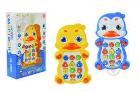 ᐉ Развивающая <b>игрушка Play Smart</b> музыкальный телефон KI ...