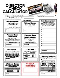 nsdjulieweaver director check calculator 2016