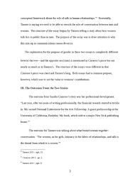 comparison contrast essay english   studentshare comparison contrast essay essay example undergraduate