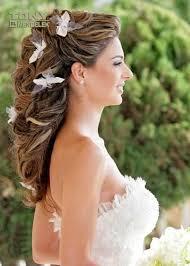 فورمات شعر جميلة جداً للعرايس