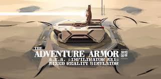 <b>Adventure Armor</b> – Appar på Google Play