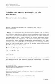 essay price discrimination the two phases of the researchessay writing process are viesti photo e art