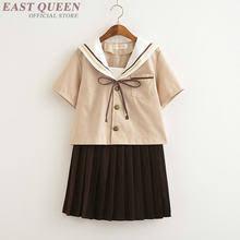 Cute <b>Japanese School</b> Uniform