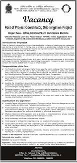 project coordinator office for national unity reconciliation sri lankan government job vacancies for project coordinator office for national unity reconciliation