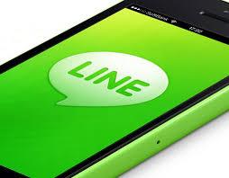 Image result for cara mengganti layar chat line