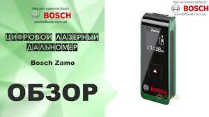 Цифровой лазерный <b>дальномер Bosch Zamo II</b> - YouTube