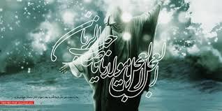 Image result for imam mahdi