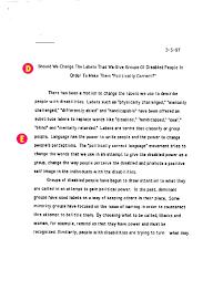 Persuasive essay on cell phones   Best Academic Writers That     persuasive essay on Free Essays and Papers
