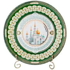 <b>Тарелка декоративная</b> 99 имён аллаха , диаметр <b>27</b> см - Lefard ...