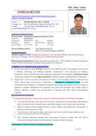 qa qc inspector resume sample easy resume samples qa qc inspector resume sample 3