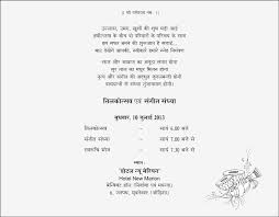 SANGEET TEXT - Universal Wedding Cards