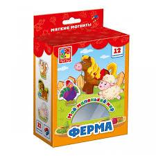 <b>Vladi toys</b> Набор <b>мягких магнитов</b> Ферма - Акушерство.Ru