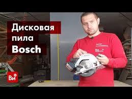 Обзор аккумуляторных <b>лобзиков Bosch GST</b> 18 V-LI - YouTube