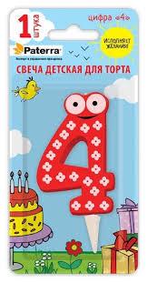 Paterra <b>Свеча для торта</b> Детская, цифра 4 — купить по выгодной ...
