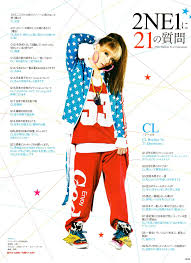 interview ne for rudo magazine ne replies to questions q1 men s fashion you like are cl a coat a hip hop base street style over suit style