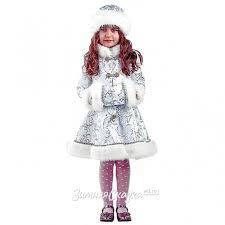 Детский <b>карнавальный костюм</b> Снегурочка <b>Хрустальная</b>, рост ...