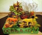 Поделки на тему животные осенью