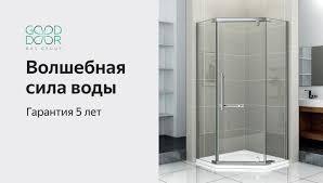 <b>Душевые</b> кабины и <b>уголки</b> — купить на Яндекс.Маркете