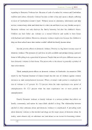essay on violence against women  wwwgxartorg essay violence against women jpg draft essay on domestic violencein fact domestic violence is a crime