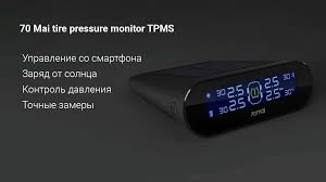 Крутая штука - <b>датчик</b> давления шин <b>Xiaomi 70 Mai</b> tire pressure ...