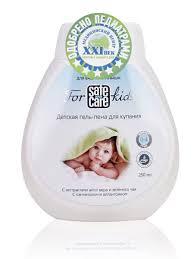Детская <b>гель</b>-<b>пена для купания</b> Safe and Care For Kids 250 мл ...