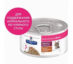 <b>Влажный диетический корм</b> в форме рагу для кошек <b>Hill's</b> ...