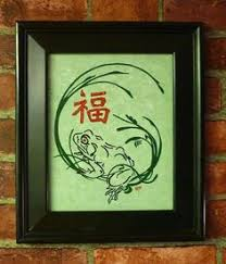 good fortune asian zen chinese symbol frog wall art decor painting feng shui 8x10 ardmore 3 fung shui good